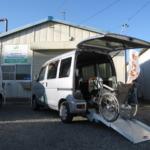 ダイハツ ハイゼットカーゴ スローパー 福祉タクシー 介護タクシー 仕様車 タクシーメーター取付済み